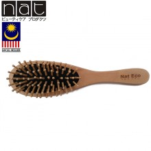 NAT BW3 Natural Bamboo Wood High Quality Wooden Comb Paddle Brush