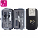 NC81 Professional 7 Piece Manicure & Pedicure Set With Wedding Gift Case